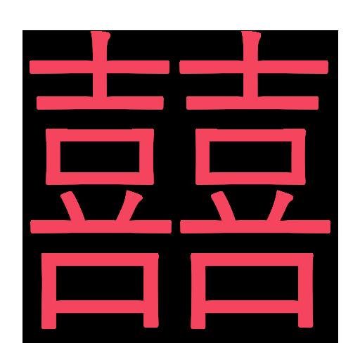 De Chinees van 't Oekie